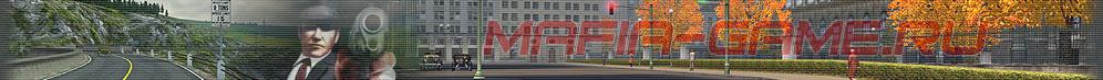 Mafia-Game Forum
